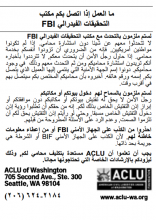 Cover of our rights with FBI card in arabic and english